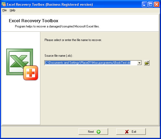 Excel Recovery Toolbox Screen shot