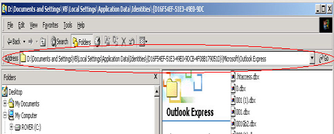 manual backup of outlook express dbx files faq page. Black Bedroom Furniture Sets. Home Design Ideas